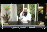 أول واجب علي العبيد معرفة الرحمن بالتوحيد(12-2-2010) الواجب الاول