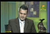 كفانا فرقة (13/2/2010) مجلس الرحمة