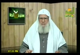 حديث {ما كلم الله أحداً قط  إلا من وراء حجاب ... } (13/2/2010) سنن بن ماجه