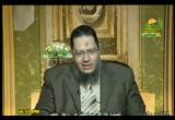 فتاوى الرحمة (14/2/2010)