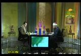 لماذا المرأة ؟! (15/2/2010) مجلس الرحمة