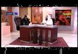 كيفنبنياسرةمسلمة(15-2-2010)دعوةللحوار