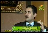 رعاية الأيتام ... ضوابط ومحاذير (19/2/2010) مع الشباب