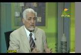 الهجرة غير الشرعية ... أحلام وآلام (21/2/2010) مجلس الرحمة