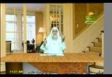 الصيام ... مفتاح الجنة (2) (21/2/2010) حاملة الأمانة