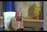 تفسير قوله تعالى { وقلنا ياآدم اسكن أنت وزوجك الجنة ... } (21/2/2010) تفسير القرآن الكريم