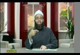 الضمان النبوي (22/2/2010) علمني رسول الله