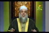 الجهاد في سبيل الله (2) (22/2/2010) فقه المعاملات