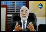 آيات الخطاب القرآني إلي الناس(2010/2/21)مع الله