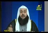 باب التوبة إلى الله (3) (23/2/2010) شرح كتاب رياض الصالحين