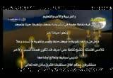نحو ترشيد العالم الاسلامي(22-2-2010) شموع علي الطريق