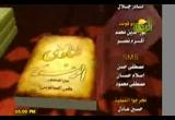 فتاوى الرحمة (24/2/2010)