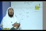 فقه العِدَد (24/2/2010) الميثاق الغليظ
