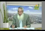 الأمثال والاعتبار (4/3/2010) الأمثال