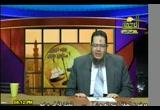 بيع العربون (7/3/2010) فقه البيوع