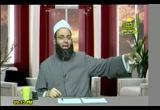 الاستهداء (2) (8/3/2010) علمني رسول الله