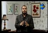 أهمأهدافالزواج(12/3/2010)الأسرةالربانية