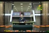 حاجة الأمة إلى الداعية المربي (18/3/2010) أصول الدعوة