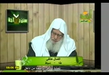 حديث { يأخذ الجبار سماواته وأرضه بيده ... } (20/3/2010) سنن بن ماجه