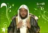 حفظ الجميل عند الرسول (25/3/2010)رياض الصالحين لفضيلة الشيخ  احمد بن حمد البوعلى