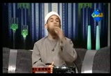 القطيعة (29/3/2010) بناء الايمان