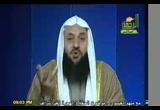 باب التوبة الى الله (8) (30/3/2010) شرح كتاب رياض الصالحين