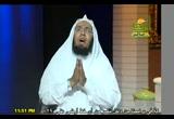 فقه العِدَد (3) (31/3/2010) الميثاق الغليظ