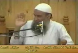 الرجل الأمة ( دروس المساجد )