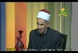 أئمة الأوقاف ... مشاكل وحلول (3/4/2010) مجلس الرحمة