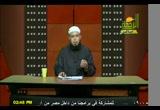 مواقف مع سعيد بن المسيب .. رضي الله عنه (1/4/2010) مواقف تاريخية