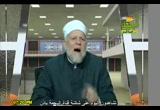 صفات من يؤخذ منهم العلم (1/4/2010) أصول الدعوة