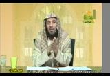 ملامح البيت المسلم (10) (9/4/2010) حدائق ذات بهجة