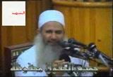 حقيقة الشيعة (دروس من المساجد)