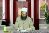 الكنز النبوي (4) (12/4/2010) علمني رسول الله