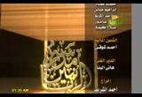 حوار هادئ مع فتاة مسلمة (13/4/2010) مدرسة الربانيين