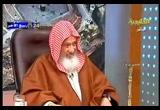 المبادىء العامة للزكاة (9/4/2010) فقه المعاملات المعاصرة