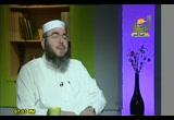 أسباب المودة والرحمة (19/4/2010) حقوق المرأة في الإسلام