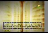 الرد على جمال البنا (20/4/2010) مجلس الرحمة