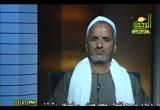 الثأر في الصعيد ... إلى متى؟ (3) (22/4/2010) مجلس الرحمة
