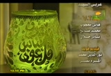 ضلالات منكري السنة (23/4/2010) أجوبة الإيمان