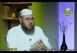 أسباب المودة والرحمة (2) (26/4/2010) حقوق المرأة في الإسلام