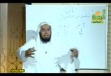 العول والرد ومسائل مهمة (27/4/2010) حاملة الأمانة