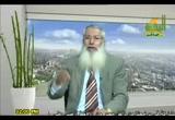 الحكمة والحماقة (29/4/2010) الأمثال