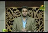 الهمز المفرد (7) ... الإبدال (4) (29/4/2010) قراءة ورش