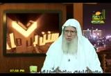 باب فضل من تعلم القرآن وعلمه (2) (1/5/2010) سنن بن ماجه