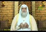 أم المؤمنين ... رملة بنت أبي سفيان (3) (6/5/2010) نساء بيت النبوة