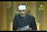 القرآنيون ... والمسار التاريخي لهم (7/5/2010) أجوبة الإيمان