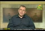 حقائق العلم الحديث تشهد للسنة النبوية (14/5/2010) أجوبة الإيمان