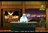 باب فضل العلماء والحث على طلب العلم (1) (15/5/2010) مقدمة سنن ابن ماجه