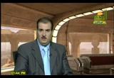 القاضي الذكي ... إياس بن معاوية (18/5/2010) أعلام الأمة